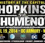 Bernard Hopkins & Beibut Shumenov Washington D.C. Presser Quotes